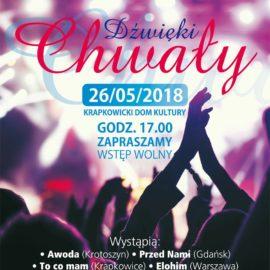 Plakat KPMCH XVIII 2018 A2 01